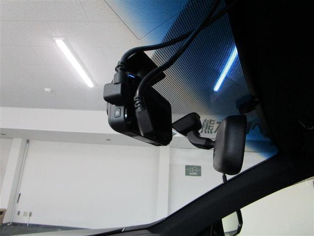エレガンス フルセグ メモリーナビ DVD再生 ミュージックプレイヤー接続可 バックカメラ ETC ドラレコ LEDヘッドランプ(17枚目)