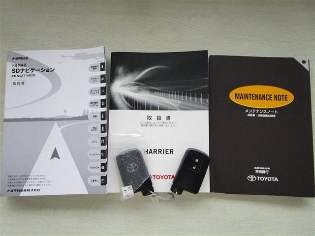 エレガンス フルセグ メモリーナビ DVD再生 ミュージックプレイヤー接続可 バックカメラ ETC ドラレコ LEDヘッドランプ(22枚目)