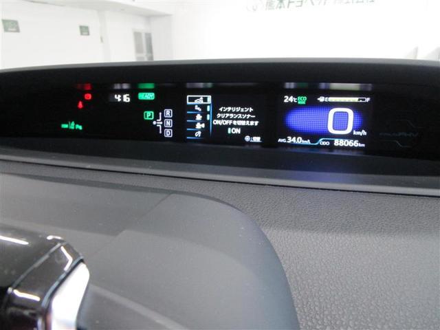 A フルセグ メモリーナビ ミュージックプレイヤー接続可 バックカメラ 衝突被害軽減システム ETC LEDヘッドランプ(12枚目)