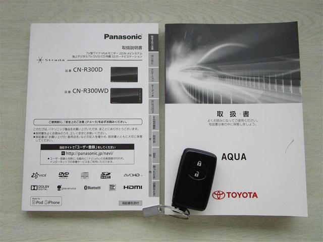 G フルセグ メモリーナビ DVD再生 バックカメラ ETC LEDヘッドランプ(20枚目)