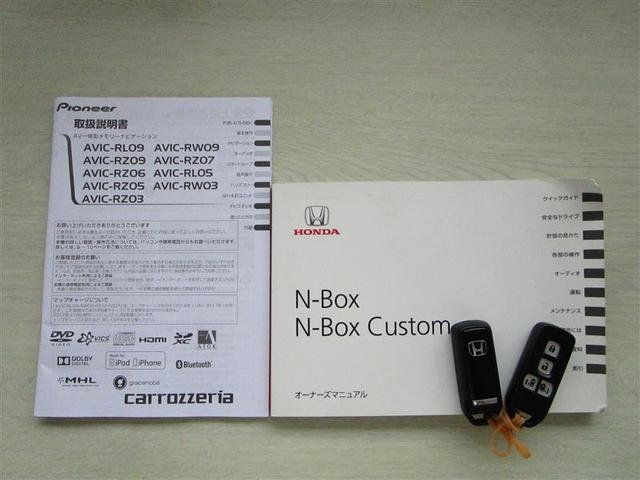 G・Lパッケージ フルセグ メモリーナビ DVD再生 ミュージックプレイヤー接続可 バックカメラ ETC 両側電動スライド(21枚目)