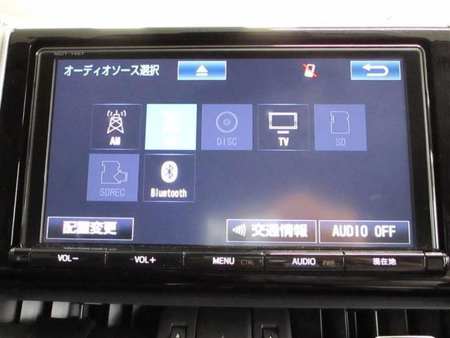 ハイブリッドG 4WD フルセグ メモリーナビ DVD再生 バックカメラ 衝突被害軽減システム ETC ドラレコ LEDヘッドランプ(9枚目)