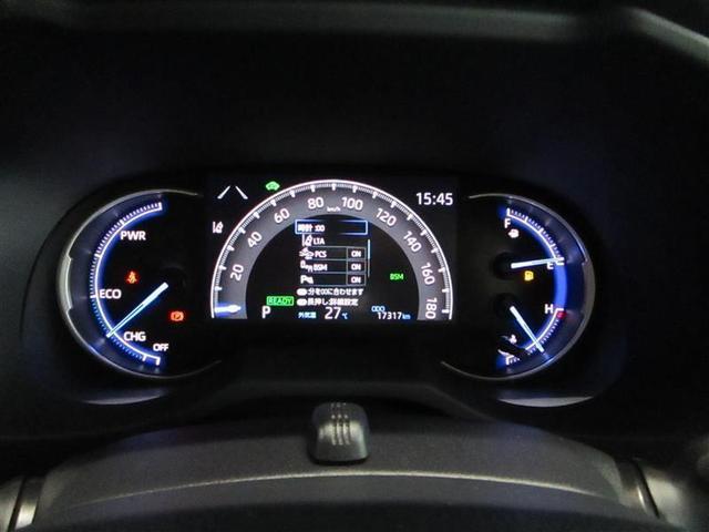 ハイブリッドG 4WD フルセグ メモリーナビ DVD再生 バックカメラ 衝突被害軽減システム ETC ドラレコ LEDヘッドランプ(13枚目)