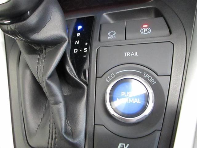 ハイブリッドG 4WD フルセグ メモリーナビ DVD再生 バックカメラ 衝突被害軽減システム ETC ドラレコ LEDヘッドランプ(15枚目)