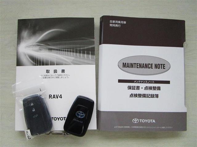 ハイブリッドG 4WD フルセグ メモリーナビ DVD再生 バックカメラ 衝突被害軽減システム ETC ドラレコ LEDヘッドランプ(23枚目)