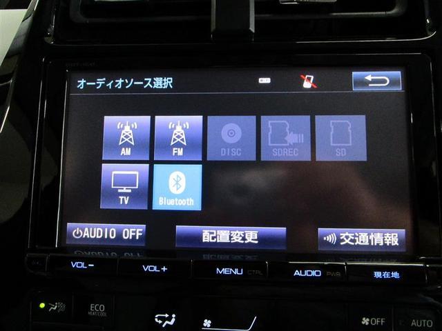 A フルセグ メモリーナビ DVD再生 ミュージックプレイヤー接続可 バックカメラ 衝突被害軽減システム ETC LEDヘッドランプ(9枚目)
