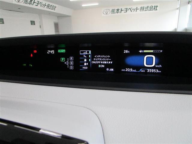 A フルセグ メモリーナビ DVD再生 ミュージックプレイヤー接続可 バックカメラ 衝突被害軽減システム ETC LEDヘッドランプ(13枚目)