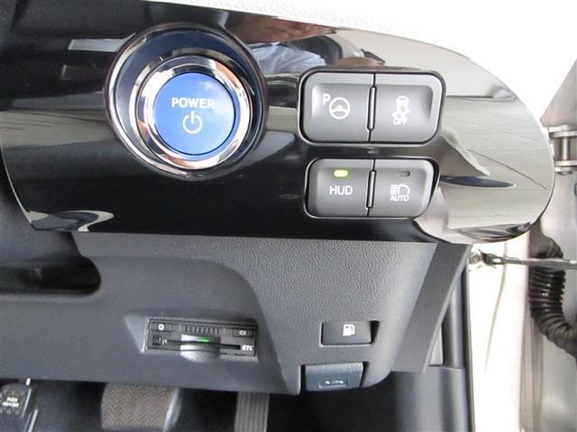 A フルセグ メモリーナビ DVD再生 ミュージックプレイヤー接続可 バックカメラ 衝突被害軽減システム ETC LEDヘッドランプ(14枚目)