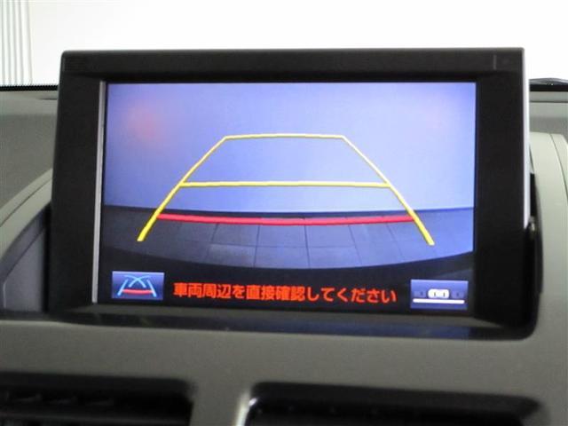 G フルセグ メモリーナビ DVD再生 ミュージックプレイヤー接続可 バックカメラ ETC LEDヘッドランプ(10枚目)