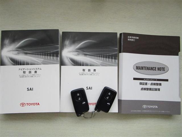 G フルセグ メモリーナビ DVD再生 ミュージックプレイヤー接続可 バックカメラ ETC LEDヘッドランプ(20枚目)