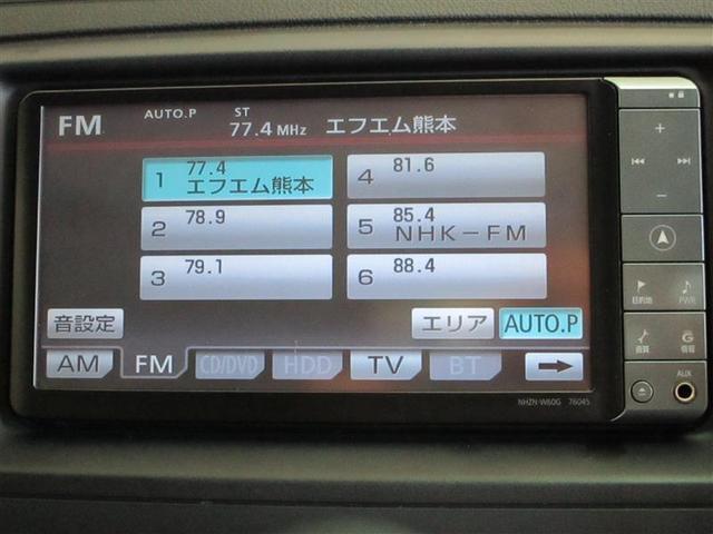 250G リラックスセレクション フルセグ HDDナビ バックカメラ ETC ドラレコ HIDヘッドライト(9枚目)