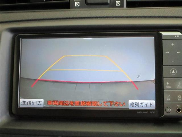 250G リラックスセレクション フルセグ HDDナビ バックカメラ ETC ドラレコ HIDヘッドライト(10枚目)