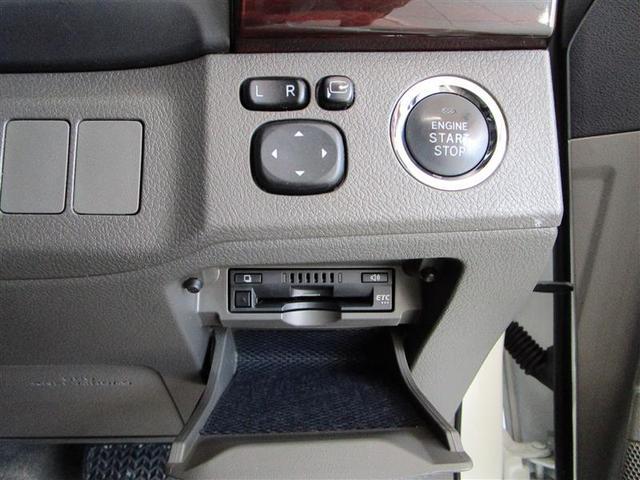 250G リラックスセレクション フルセグ HDDナビ バックカメラ ETC ドラレコ HIDヘッドライト(14枚目)