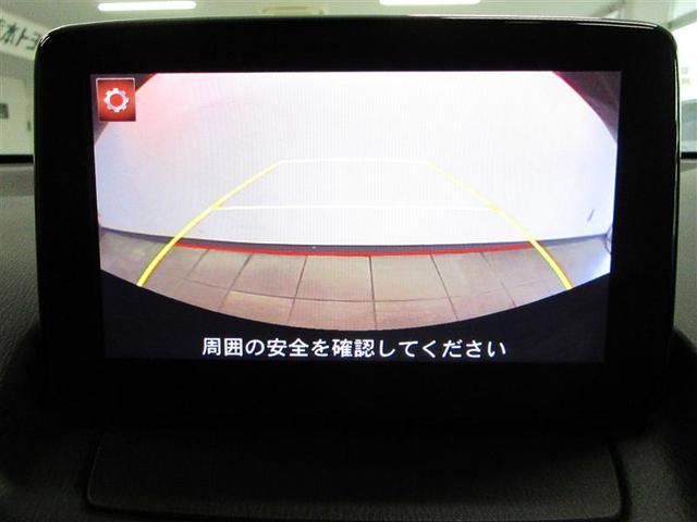 13Sツーリング フルセグ メモリーナビ DVD再生 バックカメラ 衝突被害軽減システム ETC LEDヘッドランプ(10枚目)