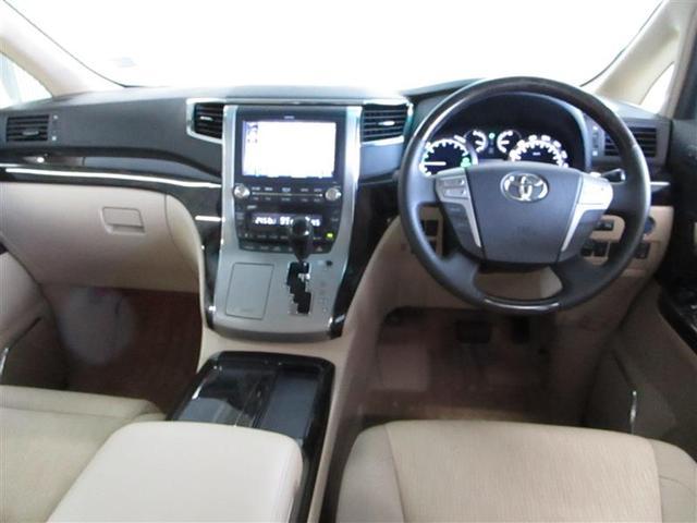 G 4WD フルセグ HDDナビ DVD再生 ミュージックプレイヤー接続可 後席モニター バックカメラ ETC 両側電動スライド HIDヘッドライト 乗車定員7人 3列シート フルエアロ(8枚目)