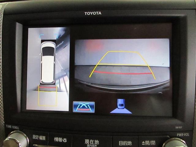 G 4WD フルセグ HDDナビ DVD再生 ミュージックプレイヤー接続可 後席モニター バックカメラ ETC 両側電動スライド HIDヘッドライト 乗車定員7人 3列シート フルエアロ(10枚目)