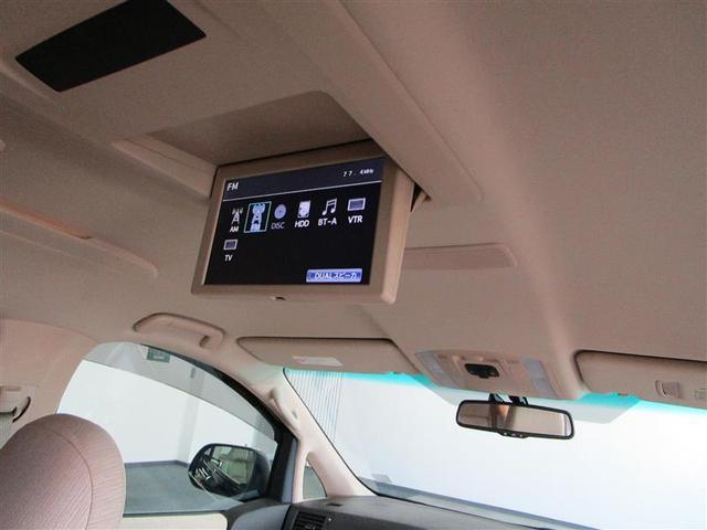 G 4WD フルセグ HDDナビ DVD再生 ミュージックプレイヤー接続可 後席モニター バックカメラ ETC 両側電動スライド HIDヘッドライト 乗車定員7人 3列シート フルエアロ(15枚目)