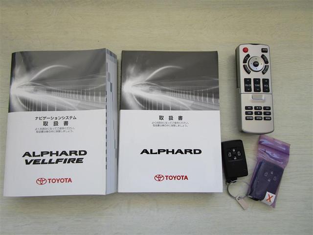 G 4WD フルセグ HDDナビ DVD再生 ミュージックプレイヤー接続可 後席モニター バックカメラ ETC 両側電動スライド HIDヘッドライト 乗車定員7人 3列シート フルエアロ(21枚目)