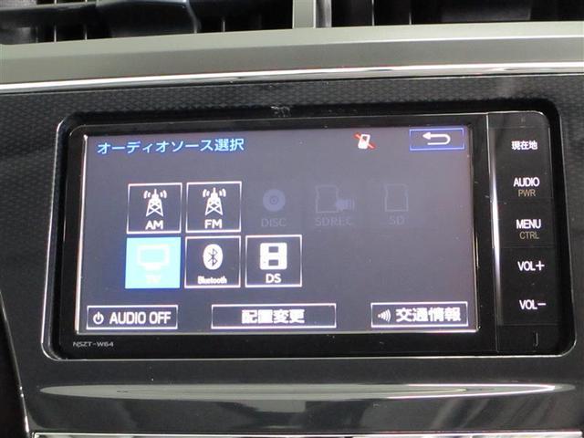 Sツーリングセレクション フルセグ メモリーナビ DVD再生 ミュージックプレイヤー接続可 バックカメラ ETC LEDヘッドランプ 乗車定員7人 3列シート(9枚目)