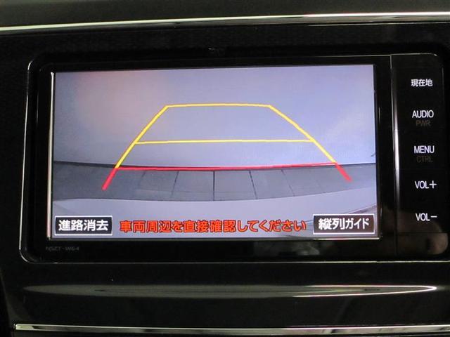 Sツーリングセレクション フルセグ メモリーナビ DVD再生 ミュージックプレイヤー接続可 バックカメラ ETC LEDヘッドランプ 乗車定員7人 3列シート(10枚目)