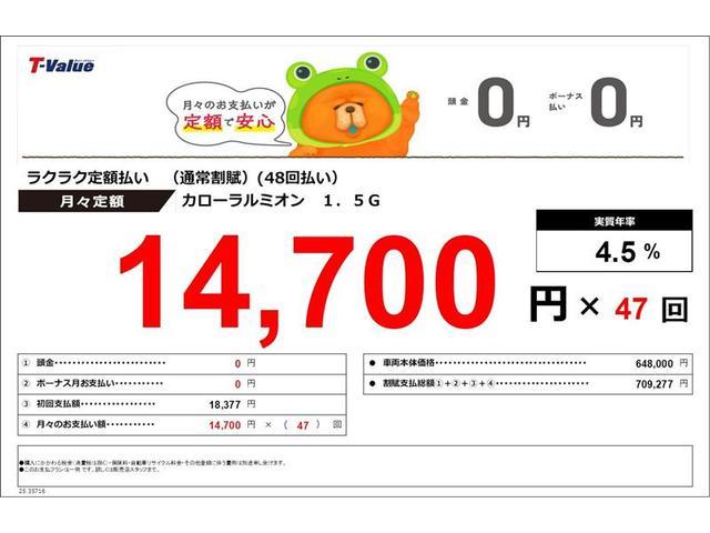 1.5G キーレス ナビ TV バックカメラ ETC(2枚目)