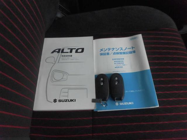 「スズキ」「アルトターボRS」「軽自動車」「熊本県」の中古車16