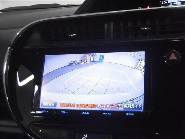S フルセグ メモリーナビ バックカメラ 衝突被害軽減システム ETC(8枚目)