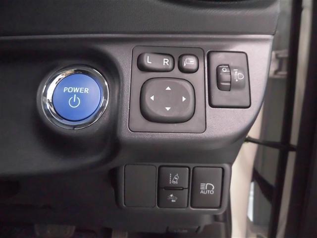 S フルセグ メモリーナビ バックカメラ 衝突被害軽減システム ETC(10枚目)