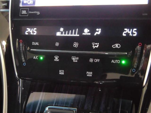 プログレス スタイルブルーイッシュ フルセグ メモリーナビ DVD再生 ミュージックプレイヤー接続可 バックカメラ 衝突被害軽減システム ETC LEDヘッドランプ アイドリングストップ(11枚目)