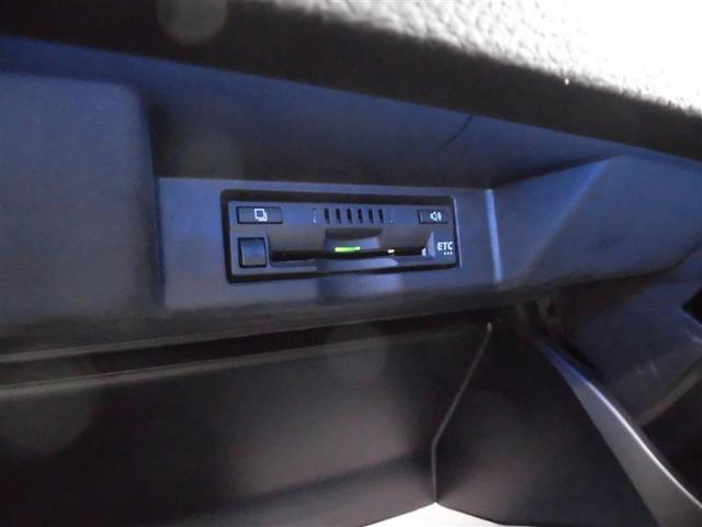 プログレス スタイルブルーイッシュ フルセグ メモリーナビ DVD再生 ミュージックプレイヤー接続可 バックカメラ 衝突被害軽減システム ETC LEDヘッドランプ アイドリングストップ(18枚目)