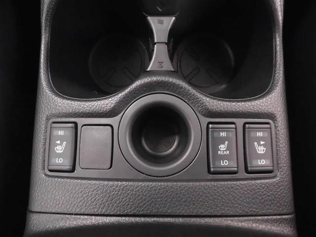 20Xi フルセグ メモリーナビ DVD再生 ミュージックプレイヤー接続可 バックカメラ 衝突被害軽減システム ETC LEDヘッドランプ(15枚目)