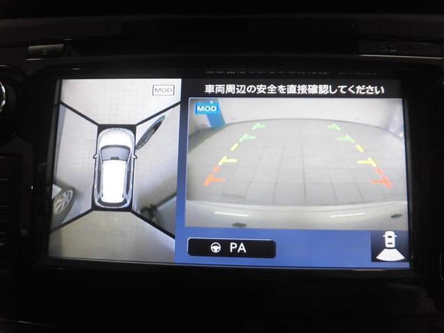 20XHVブラエクXエマ サンルーフ 4WD フルセグ メモリーナビ バックカメラ 衝突被害軽減システム ETC LEDヘッドランプ(10枚目)