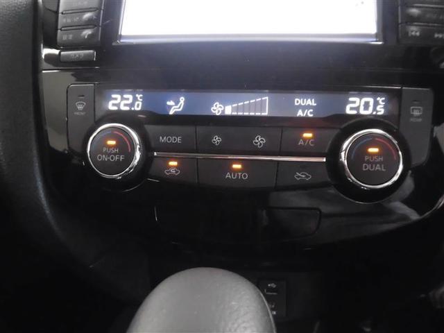 20XHVブラエクXエマ サンルーフ 4WD フルセグ メモリーナビ バックカメラ 衝突被害軽減システム ETC LEDヘッドランプ(11枚目)