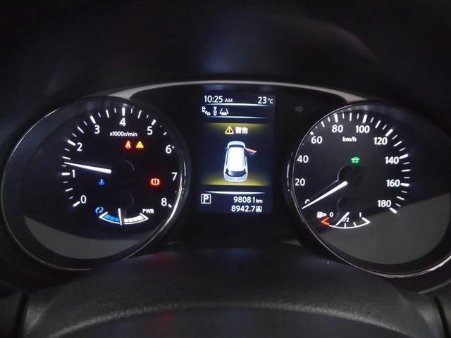 20XHVブラエクXエマ サンルーフ 4WD フルセグ メモリーナビ バックカメラ 衝突被害軽減システム ETC LEDヘッドランプ(14枚目)