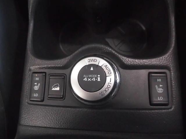 20XHVブラエクXエマ サンルーフ 4WD フルセグ メモリーナビ バックカメラ 衝突被害軽減システム ETC LEDヘッドランプ(16枚目)
