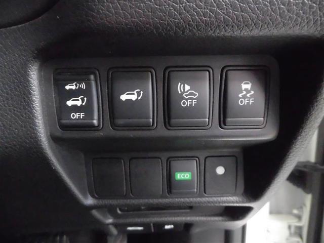 20XHVブラエクXエマ サンルーフ 4WD フルセグ メモリーナビ バックカメラ 衝突被害軽減システム ETC LEDヘッドランプ(21枚目)