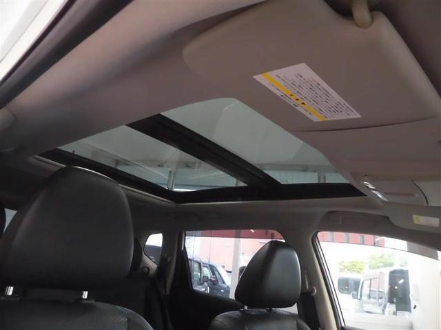 20XHVブラエクXエマ サンルーフ 4WD フルセグ メモリーナビ バックカメラ 衝突被害軽減システム ETC LEDヘッドランプ(22枚目)