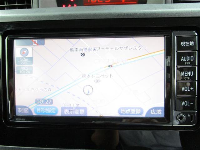 X S ワンセグ メモリーナビ ミュージックプレイヤー接続可 バックカメラ 衝突被害軽減システム ETC 電動スライドドア(9枚目)