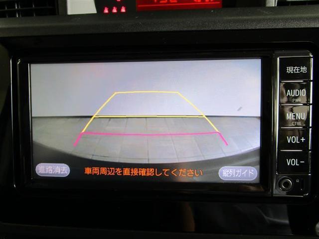 X S ワンセグ メモリーナビ ミュージックプレイヤー接続可 バックカメラ 衝突被害軽減システム ETC 電動スライドドア(10枚目)