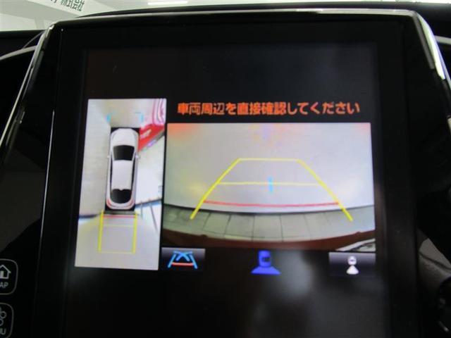 A ナビ フルセグ メモリーナビ ミュージックプレイヤー接続可 バックカメラ 衝突被害軽減システム ETC ドラレコ LEDヘッドランプ(10枚目)