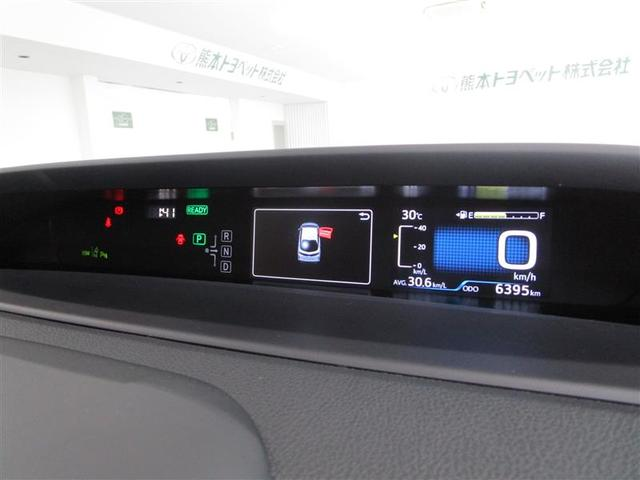 A ナビ フルセグ メモリーナビ ミュージックプレイヤー接続可 バックカメラ 衝突被害軽減システム ETC ドラレコ LEDヘッドランプ(15枚目)