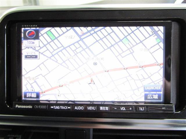 ハイブリッドG フルセグ メモリーナビ DVD再生 ミュージックプレイヤー接続可 バックカメラ 衝突被害軽減システム ETC 両側電動スライド 乗車定員7人 3列シート(9枚目)