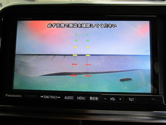 ハイブリッドG フルセグ メモリーナビ DVD再生 ミュージックプレイヤー接続可 バックカメラ 衝突被害軽減システム ETC 両側電動スライド 乗車定員7人 3列シート(10枚目)