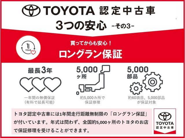 G 電動スライドドア 乗車定員7人 3列シート(3枚目)