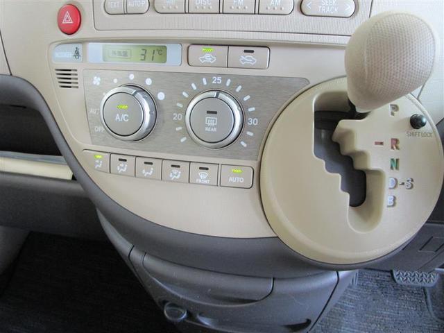 G 電動スライドドア 乗車定員7人 3列シート(10枚目)