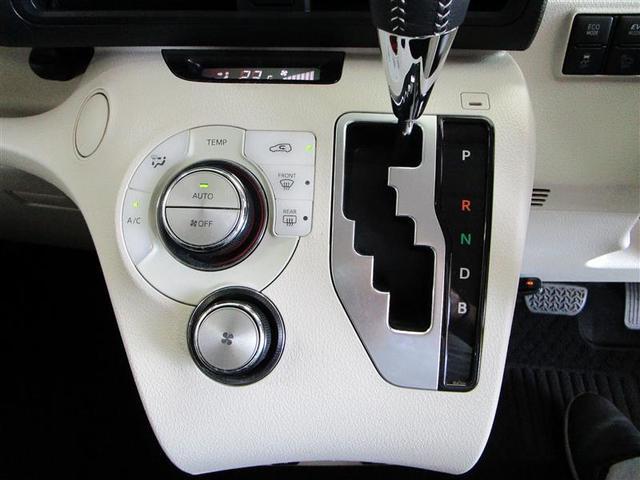 ハイブリッドG フルセグ HDDナビ DVD再生 ミュージックプレイヤー接続可 衝突被害軽減システム ETC 両側電動スライド LEDヘッドランプ 乗車定員7人 3列シート(10枚目)