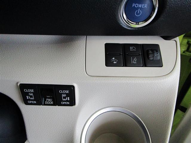 ハイブリッドG フルセグ HDDナビ DVD再生 ミュージックプレイヤー接続可 衝突被害軽減システム ETC 両側電動スライド LEDヘッドランプ 乗車定員7人 3列シート(14枚目)