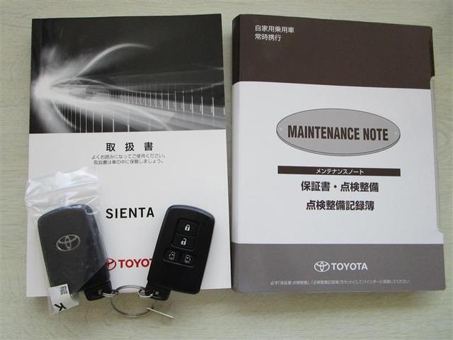 ハイブリッドG フルセグ HDDナビ DVD再生 ミュージックプレイヤー接続可 衝突被害軽減システム ETC 両側電動スライド LEDヘッドランプ 乗車定員7人 3列シート(23枚目)
