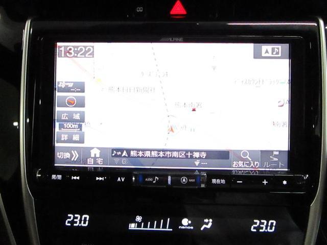 プレミアム サンルーフ フルセグ メモリーナビ DVD再生 ミュージックプレイヤー接続可 バックカメラ 衝突被害軽減システム ETC LEDヘッドランプ アイドリングストップ(9枚目)