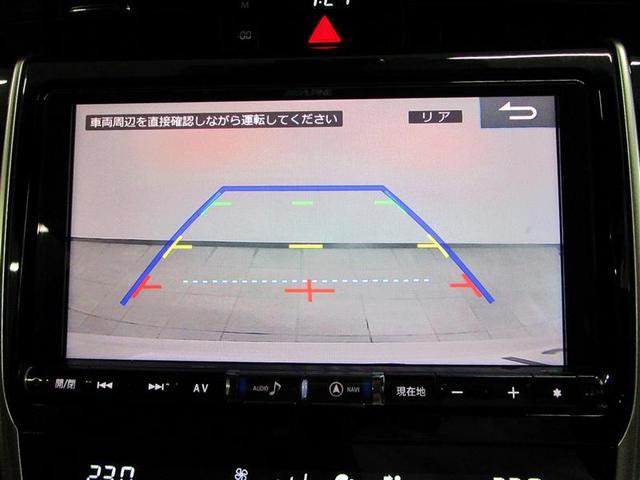 プレミアム サンルーフ フルセグ メモリーナビ DVD再生 ミュージックプレイヤー接続可 バックカメラ 衝突被害軽減システム ETC LEDヘッドランプ アイドリングストップ(10枚目)